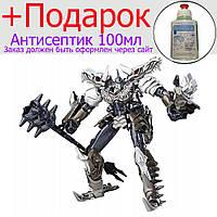 Большой робот-трансформер Последний рыцарь