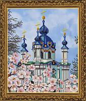 Наборы для вышивания нитками и бисером Андреевская церковь ННД 3011
