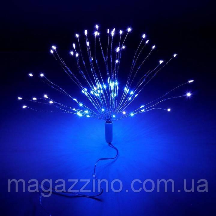 Гирлянда Одуванчик, Фейерверк, 50 LED, 25 нитей, Голубая (Синяя), проволока, 1шт., от сети.