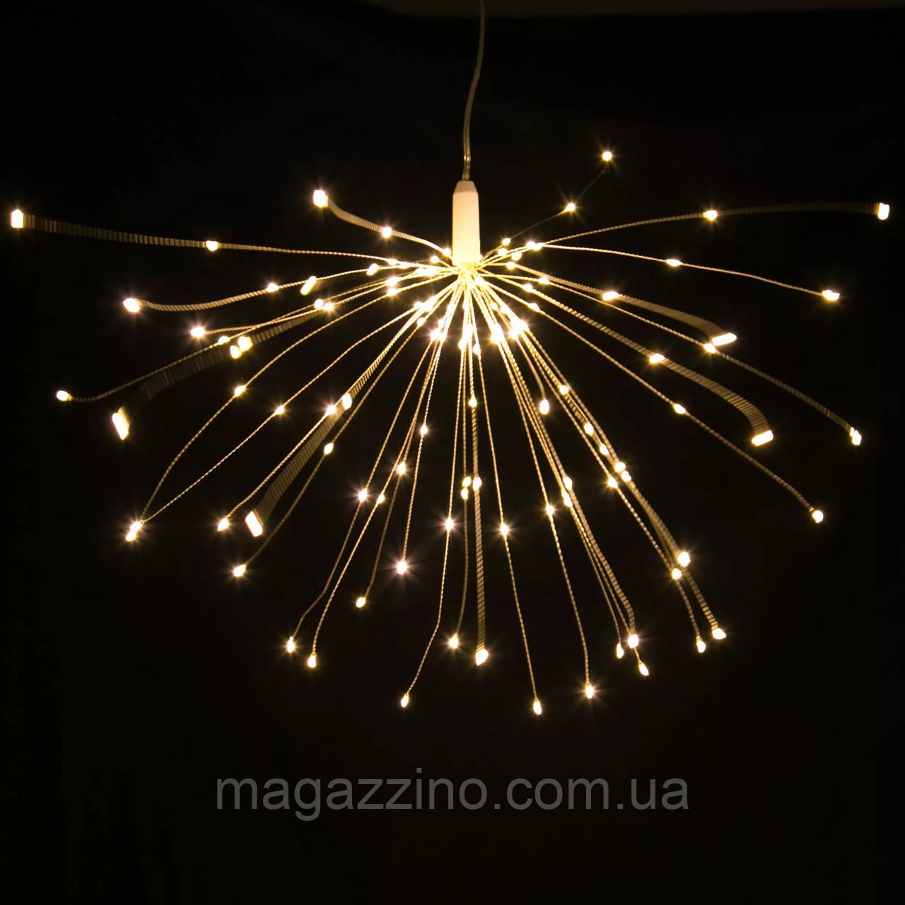 Гирлянда Одуванчик, Фейерверк, 50 LED, 25 нитей, Золотая (Желтая), проволока, 1шт., от сети.