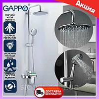 Душевая система Gappo Furai G2419-8 с верхним тропическим душем. Душевая стойка со смесителем