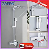 Душевая система Gappo Futura G2418 с верхним тропическим душем. Душевая стойка со смесителем