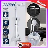 Душевая система Gappo Futura G2417-8 с верхним тропическим душем. Душевая стойка со смесителем