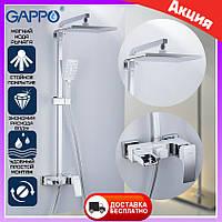 Душевая система Gappo Jacob G2407-30 с верхним тропическим душем. Душевая стойка со смесителем каскадный излив