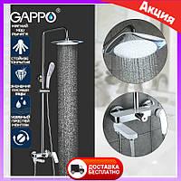 Душевая система Gappo Noar G2448 с верхним тропическим душем. Душевая стойка со смесителем