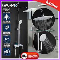 Душевая система Gappo Tomahawk G2402-8 с верхним тропическим душем. Душевая стойка со смесителем