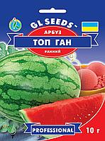 Семена арбуза Топ Ган 10 г, GL SEEDS