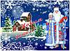 Банер З Новим роком!!! | Баннер С Новым годом!!!