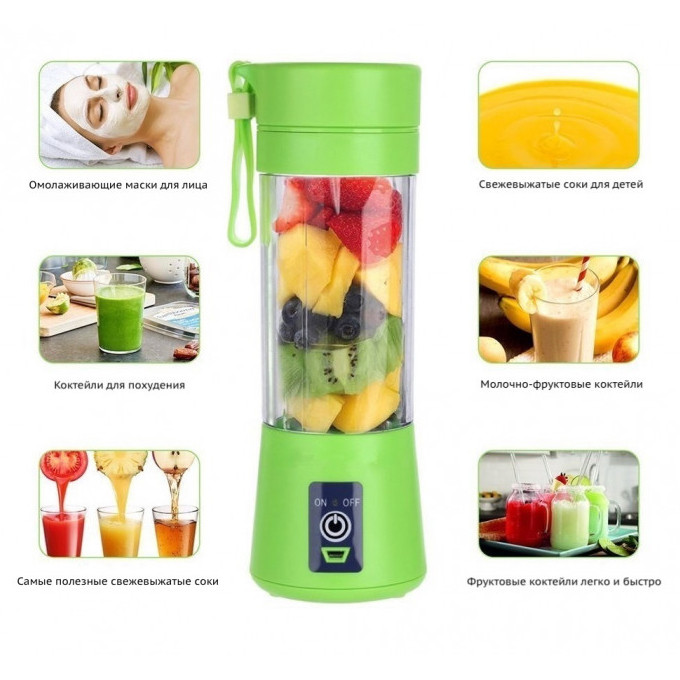 Блендер Smart Juice Cup Fruits USB. Цвет: зеленый