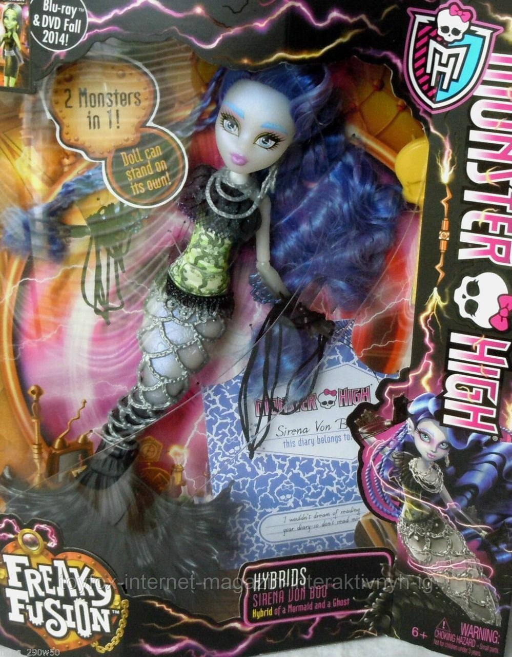 Ляльки Монстер Хай Злиття Монстрів - Monster High Freaky Fusion