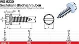 WS 9230 : нержавеющий саморез с шестигранной головкой и прямым шлицем с полиамидной шайбой, фото 3