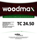 клей для дерева водостойкий Д4 WOODMAX TC 24.50  D4 ВУДМАКС