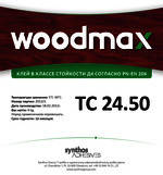 клей для дерева водостойкий Д4 WOODMAX TC 24.50  D4 ВУДМАКС, фото 1