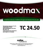 клей для дерева водостойкий Д4 WOODMAX TC 24.50  D4 ВУДМАКС, фото 1