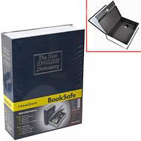 Книга, книжка сейф на ключе, металл, английский словарь 180х115х55мм