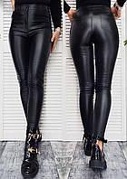 Штаны женские теплые кожаные на флисе размер 50-52