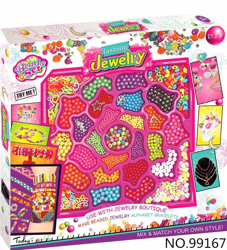 "Бисер DIY BEADS SET ""Fashion Jevelry"" в коробке 99167"