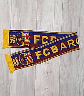 Футбольный шарф .ФК Барселона (FC Barcelona)