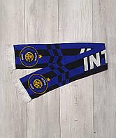 Футбольный шарф .ФК «Интер» ( FC Internazionale )