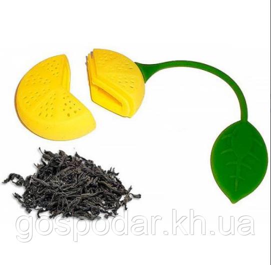Заварник для чая силиконовый (лимон)