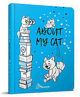 About my cat (укр язык)