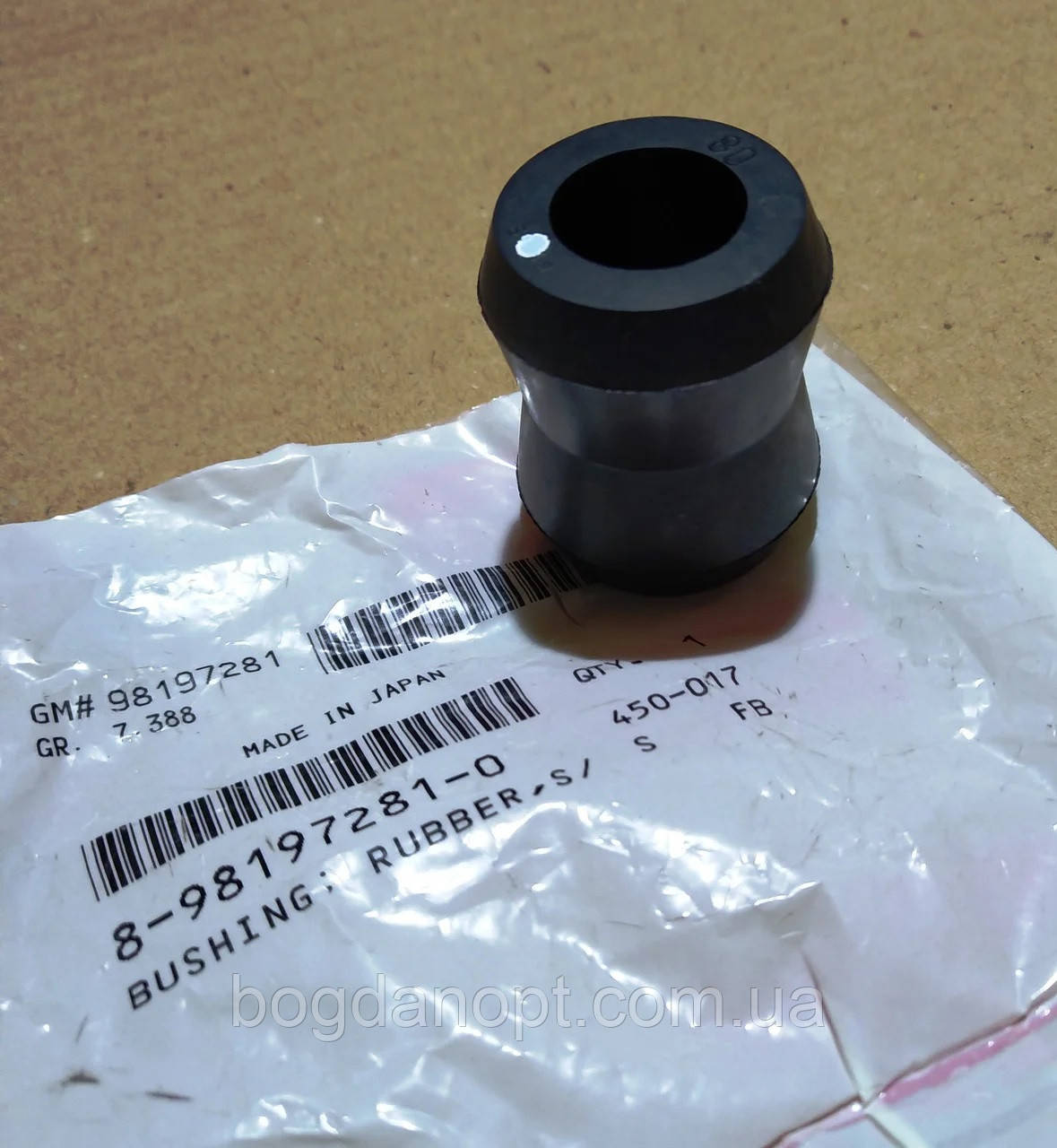 Втулка амортизатора ISUZU NLR 85 переднего  8981972810