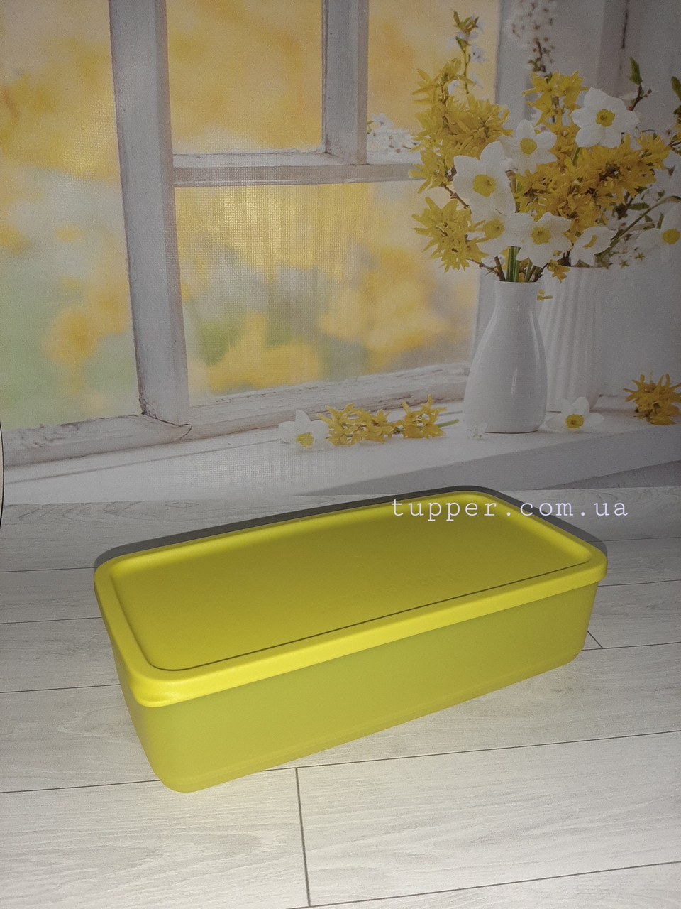 Контейнер Кубикс 1,4 л Tupperware 1шт лимонный