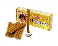 Аромапалочки безосновные Прашанти Amogh dhoop Prashanthi