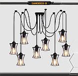 Подвесная люстра паук на 8-ламп SANDBOX-8 E27 чёрный 1,5м., фото 7