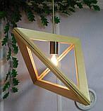 Подвесной светильник TRIANGLE E27 на 1-лампу, светлое дерево, фото 2