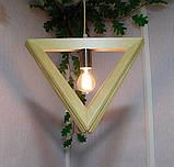 Подвесной светильник TRIANGLE E27 на 1-лампу, светлое дерево, фото 4