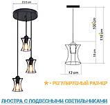 Подвесная люстра на 3-лампы SANDBOX-3G E27 на круглой основе, чёрный, фото 7