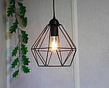 Подвесная люстра на 3-лампы CLASSIC-3 E27 чёрный, фото 3