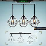 Подвесная люстра на 3-лампы CLASSIC-3 E27 чёрный, фото 8