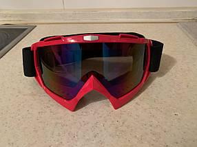 Красная маска- очки под шлем (тонированная)