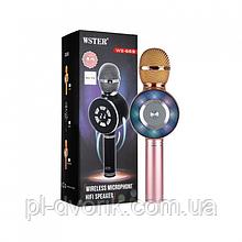 Караоке микрофон Wster WS-669 беспроводной микрофон с встроенным динамиком