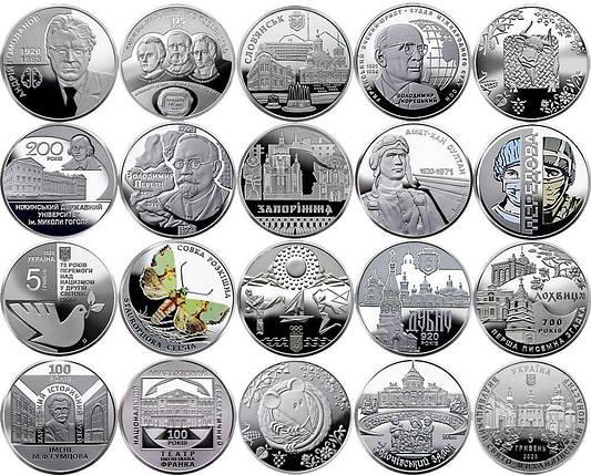 Повний набір 2020 року ювілейних монет України з недорогоцінних металів, фото 2