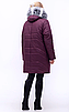 Теплая зимняя куртка для нас красивых размеры 54-70, фото 4