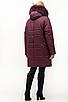 Теплая зимняя куртка для нас красивых размеры 54-70, фото 3