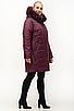 Теплая зимняя куртка для нас красивых размеры 54-70, фото 5