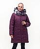 Теплая зимняя куртка для нас красивых размеры 54-70, фото 7