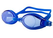 Очки для плавания Arena Zoom Active Синие