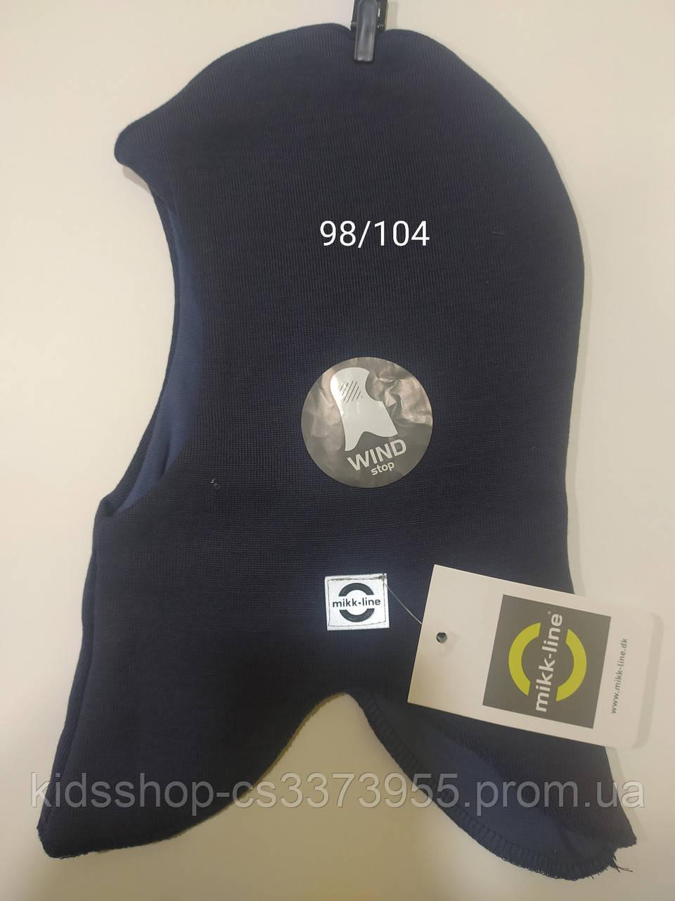 Шапка шлем зимняя детская размер 98/104