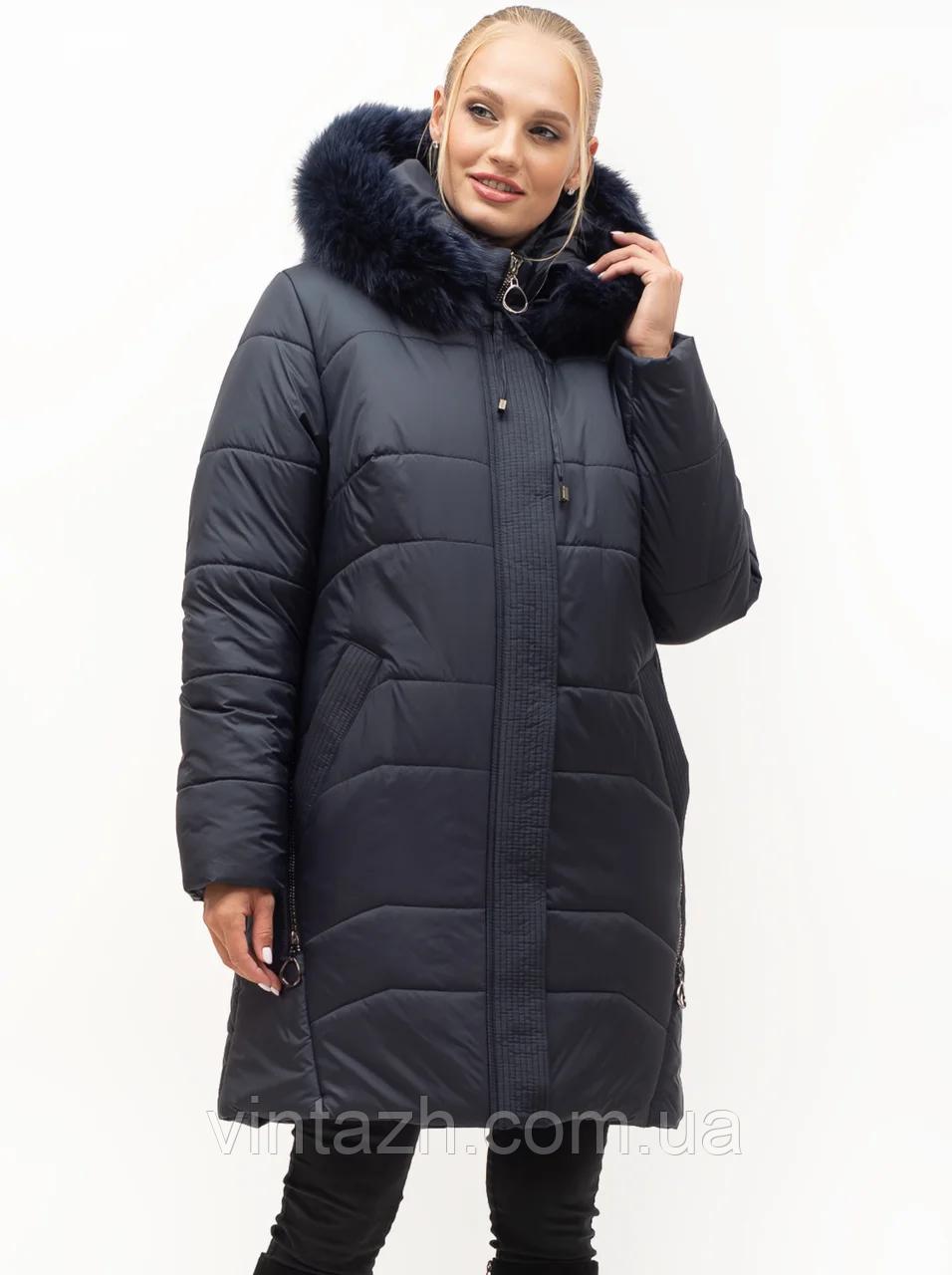 Модная зимняя куртка для женщин размеры 54-70