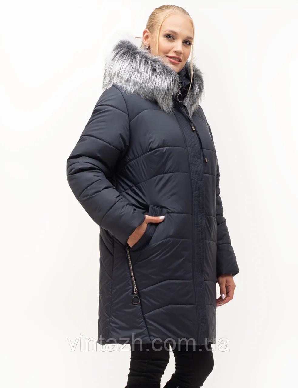Женская зимняя куртка размеры 54-70