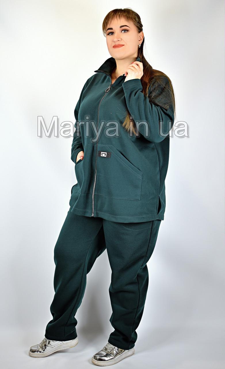 Теплый женский спортивный костюм большие размеры от 52 до 72