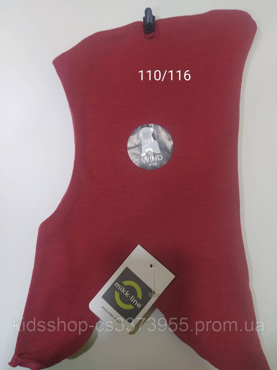 Шапка шлем зимняя детская размер 110/116