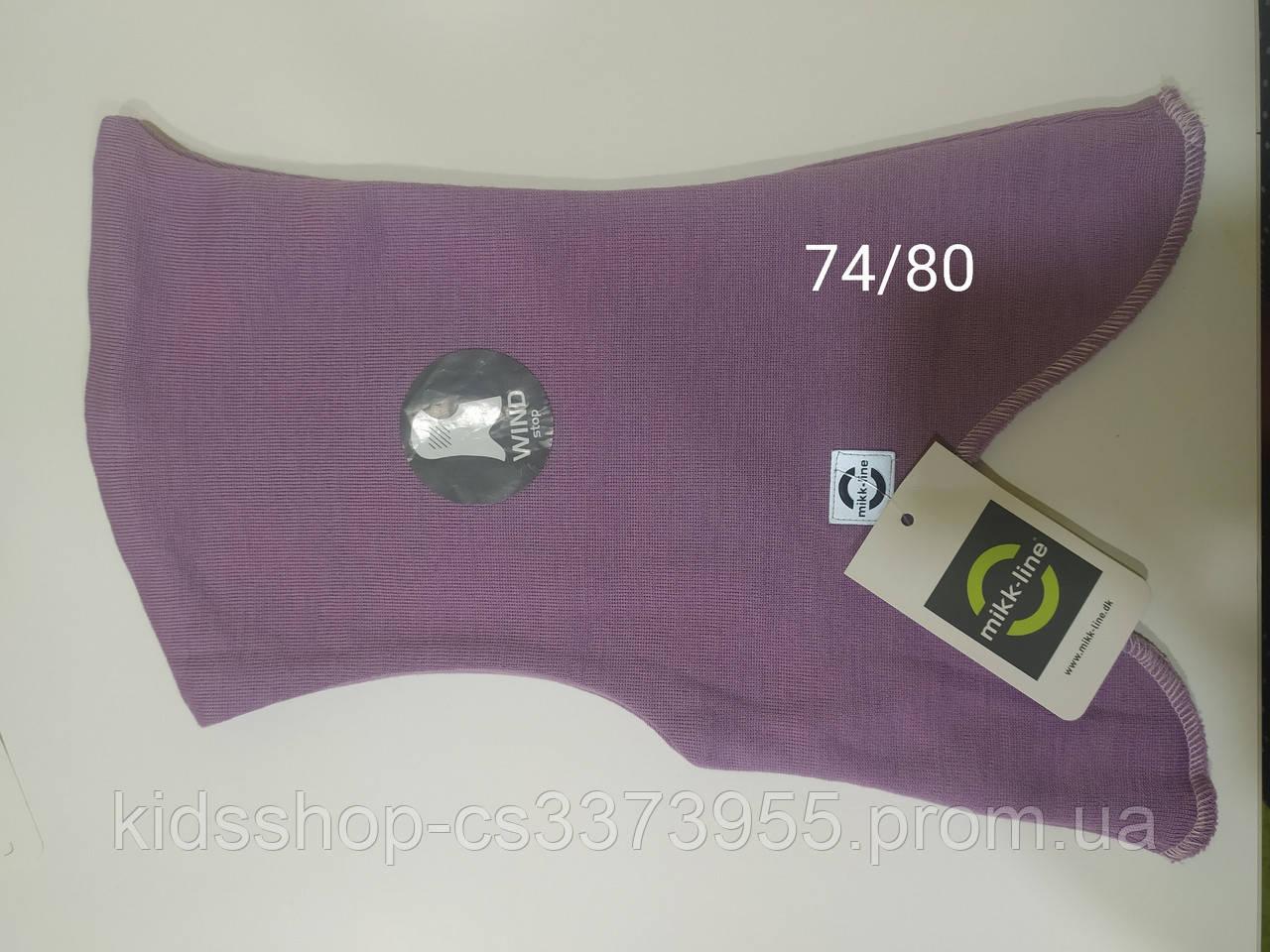 Шапка шлем зимняя детская размер 74/80