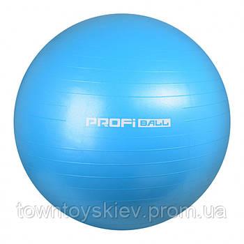Мяч для фитнеса. Фитбол M 0276, 65 см (Голубой)