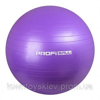 Мяч для фитнеса. Фитбол M 0276, 65 см (Фиолетовый)